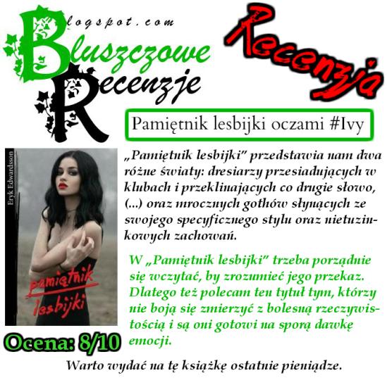 Bluszczowe Recenzje - Recenzja Pamiętnika Lesbijki Eryka Edwardssona